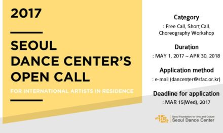 Seoul Dance Center Open Call For International Artists In Residence
