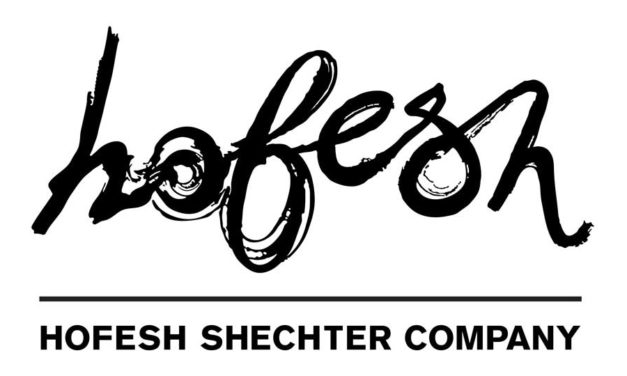 Hofesh Shechter Company Marketing Manager (Part-time)