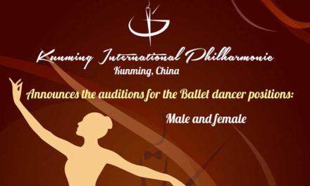 Kunming International Philharmonic Audition For Ballet Dancers