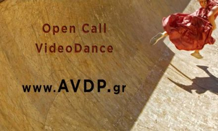 Open Call – AVDP – International Dance Film Festival