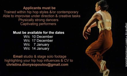 Christina Dionysopoulou Invites Expression Of Interest