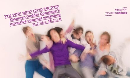 Yasmeen Godder Company's Summer Intensive Workshop