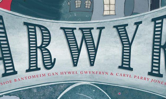 Audition Notice Welsh Language Pantomime production