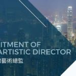 City Contemporary Dance Company Is Looking For Artistic Director