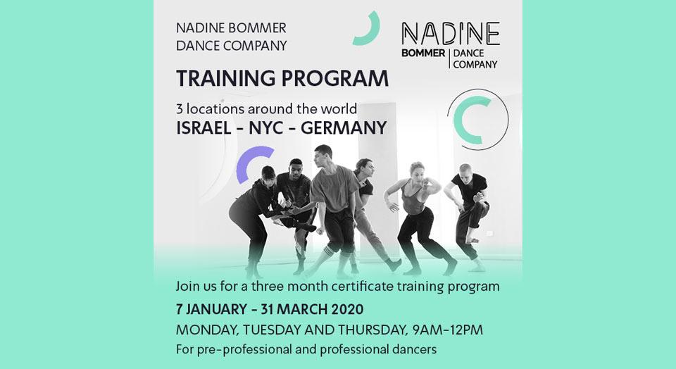 NBDC Training Program