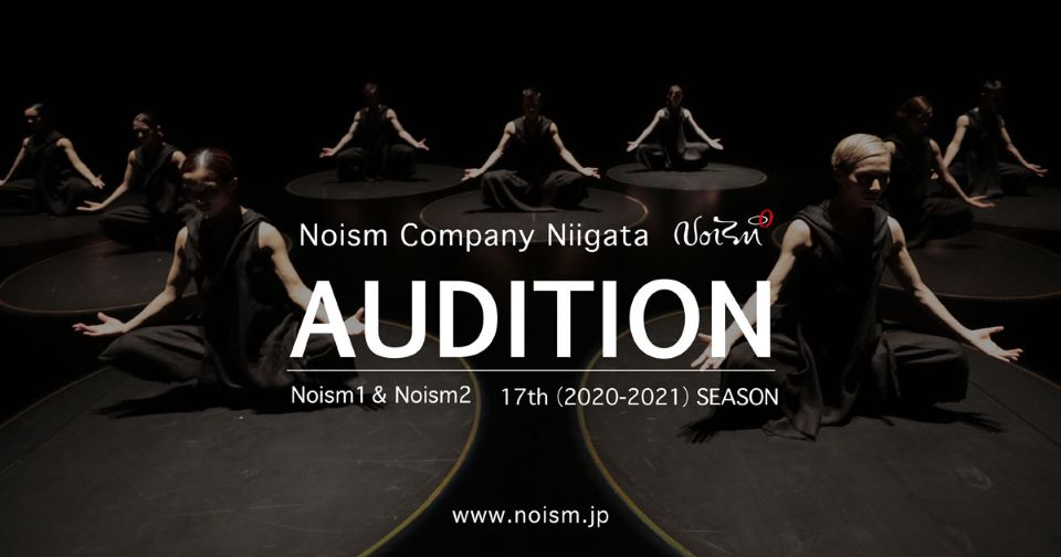 Audition Notice Noism Company Niigata Japan