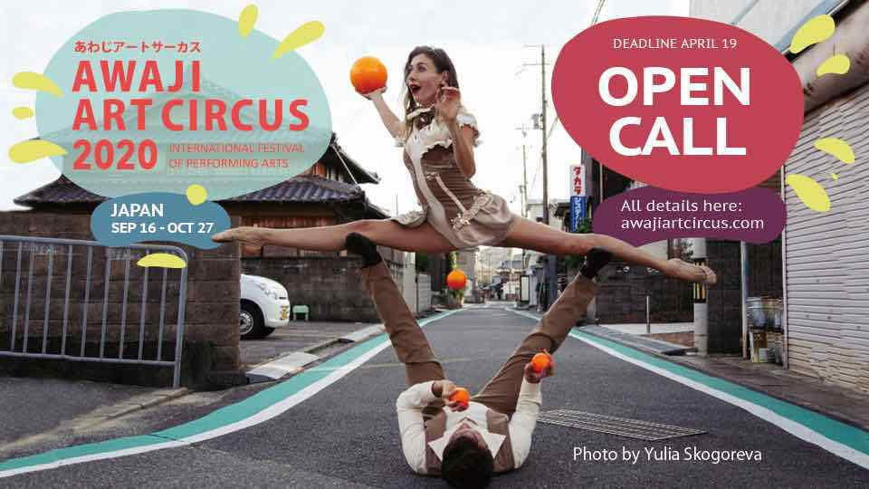 Awaji Art Circus 2020 – Open Call For Performing Artists!