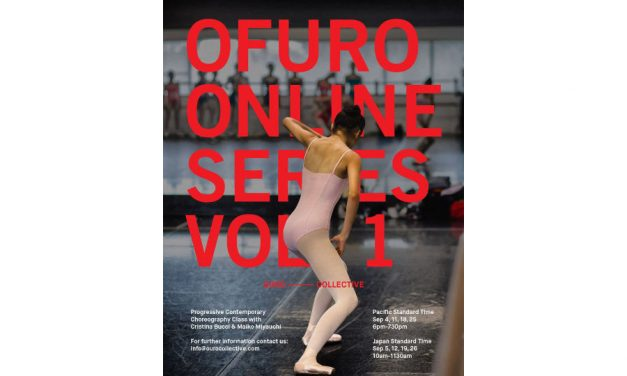 4 Week Online Contemporary Progressive with OURO Collective Co-Directors