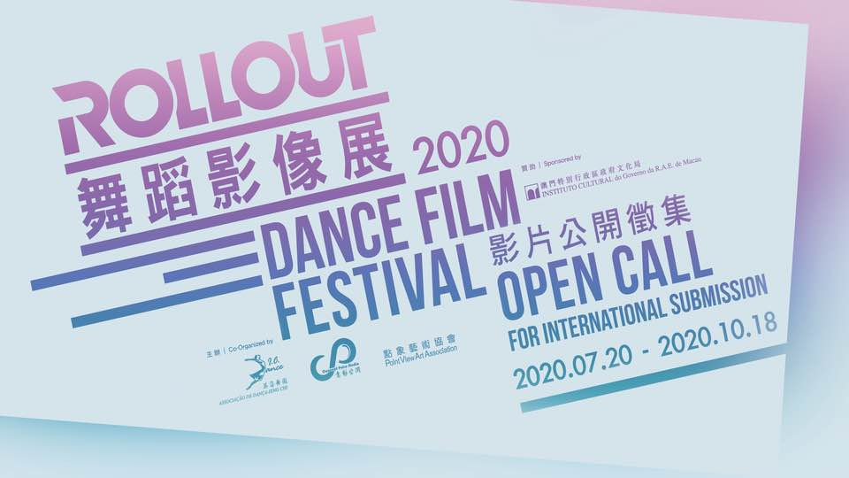 Open Call for Submission – 2020 ROLLOUT Dance Film Festival