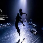 Kibbutz Contemporary Dance Company Looking for Experienced Male Dancers